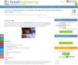 El lenguaje de los diseños de ingeniería  (para Aprendizaje Informal)