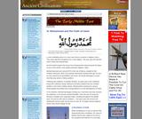 4i. Muhammad and the Faith of Islam