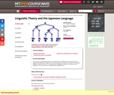 Linguistic Theory and the Japanese Language, Fall 2004